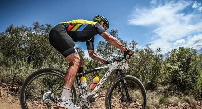 Bioracer - Custom mountainbike clothing